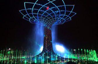 Expo 2016 | Expo in città